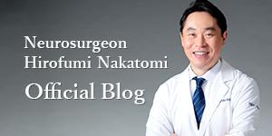 Hirofumi Nakatomi Official Blog