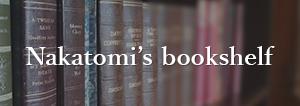 Nakatomi's bookshelf
